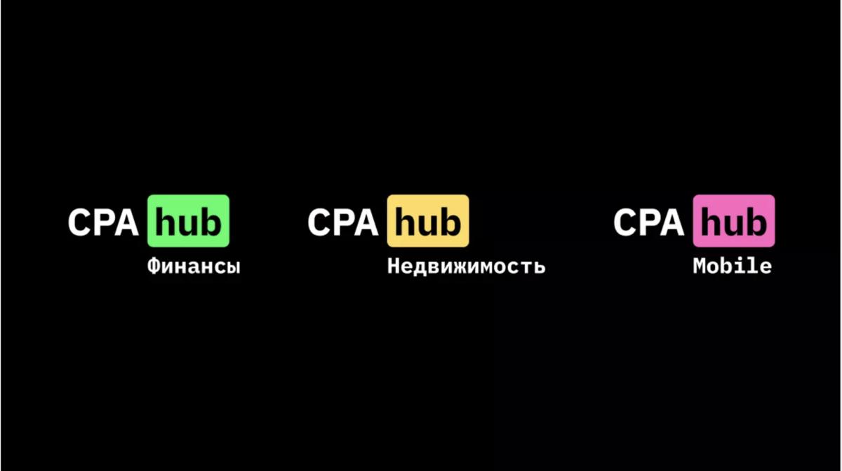 Создание логотипа CPAHUB финансы, недвижимость, мобайл - Веб студия дизайна Гуси Лебеди Москва