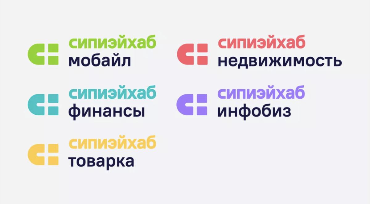 Варианты брендинга сипиэйхаб для ниш - мобайл, недвижимость, финансы, инфобиз, товарка - Веб студия разработки логотипов в Москве Гуси Лебеди