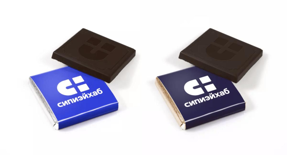Шоколад с брендингом и логотипом разработка макета - Веб студия Гуси Лебеди в Москве